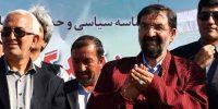 محسن رضائی ، دبیر مجمع تشخیص مصلحت نظام